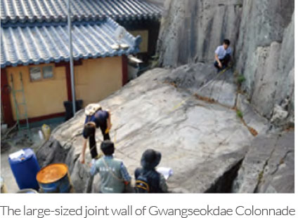 The large-sized joint wall of Gwangseokdae Colonnade