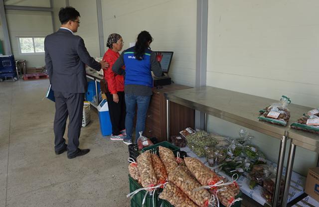 광주 농업협동조합