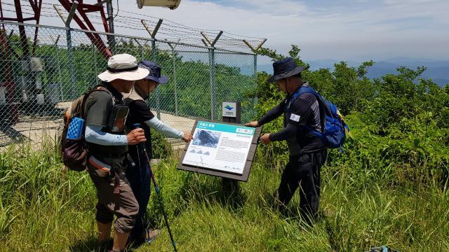 6월 지질명소(무등산풍혈)모니터링 활동사진