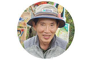 김상중 해설사님