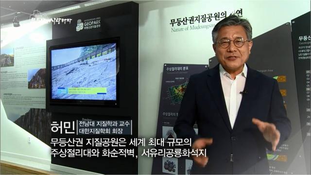 광주MBC 연중캠페인 2017.7월호