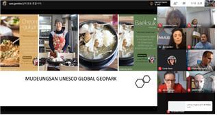 지오푸드 국제 웹세미나 (Intern...