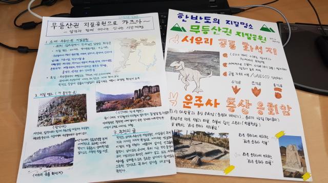 숭문고 학생들의 작품^^