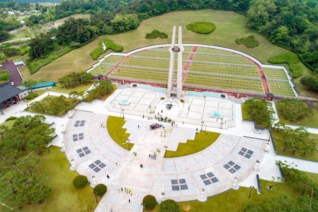 국립 5·18 민주묘지
